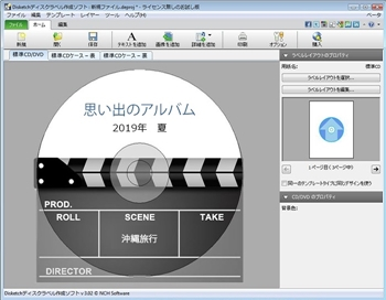 Free Cd Design Software For Mac