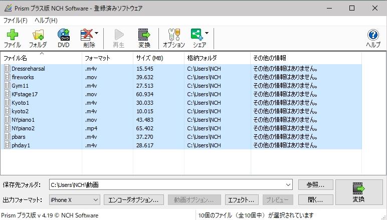 Mov ファイル 変換